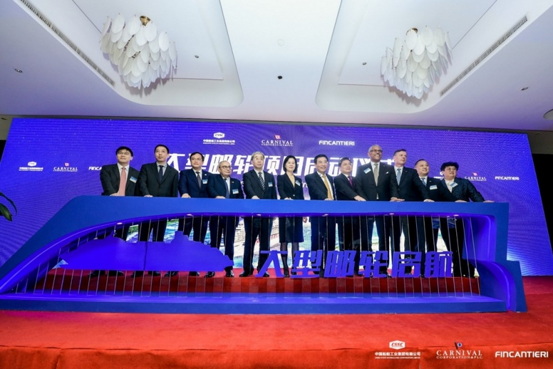 Kick off Ceremony of Large Cruise Ship Project